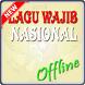 Kumpulan Lagu Wajib Nasional by Dearyoti