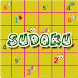 Kids Sudoku by Goodwill Technology and Services