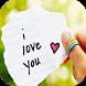 خلفيات حب جميلة by mouna aly