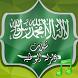 شيلات زلزلة وطنيه by Sheelat