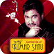 Superhits by Kumar Sanu by Shemaroo Entertainment Ltd.