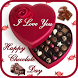 Chocolate Day Gif by Sky Studio App