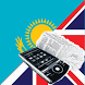 English Kazakh Dictionary by Bede Products