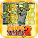 Tips Plants Vs Zombies 2 New by Gimidoz