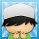 Muslim Kids Series : Dua by Yufid Inc.