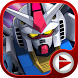 SD Gundam Battle Station TH by Superplay Company Limited