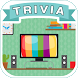 Trivia Quest™ TV Trivia by ThinkCube Inc.