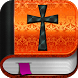 Indonesian Bible by BIBLES