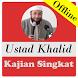 Kajian Singkat Khalid Basalamah