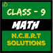 Class 9th Math NCERT Solutions by Sanjeev Mehta