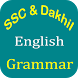 SSC English Grammar by CodeEver