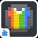 Lego Style: DU Launcher Theme by DU Apps