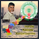 Mana Kakinada by Government of AP