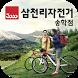 삼천리자전거송학점(익산 송학동) by Global com