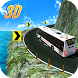 Modern Offroad Uphill Bus Simulator by Soft_Tech Gaming Studio