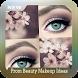 Prom Beauty Makeup Ideas by Triangulum Studio