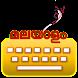 malayalam keyboard by templeprk