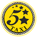 TAXI 5 Звезд by ООО СКАТ