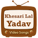 Khesari Lal Yadav Video Songs by Lets Work Together 001