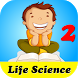 G2 Life Science Reading Comp by AbiTalk