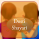 Shayari For Dosti by Android App Deve