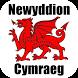 Newyddion Cymraeg by TomPhillips