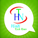 HTN Chat by Hindi Tech News