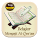 Belajar Mengaji Al-Qur'an by iMajlis Mobile