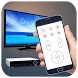 DISH/DTH Universal TV Remote by Tools and Utilities