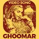 Ghoomar Song Videos