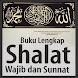 Panduan Sholat Fardu & Sunnah by IstanStudio