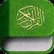 Ayo Ngaji - Al Quran & Hadist