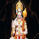 Hanumanji (श्री हनुमान चालीसा) by VP Infotech