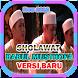 Sholawat Babul Musthofa New by Mutiara Cahaya