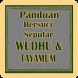 Wudhu dan Tayamum by TuriPutihStudio