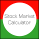 Stock Market Calculator by Sudesh Raikar