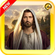 Jesus Christ by Cooltech Dev