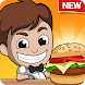 Idle Food Tycoon - Burger Clicker Games by Mindstorm Studios
