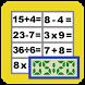 520算术 by 芊芊爸爸
