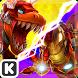 Dinowar: Tyranno vs Iron T-Rex by ENISTUDIO Corp.