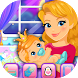Baby Prince Room Decor by Area Games