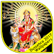 Dussehra Live Wallpaper FREE by Aim Entertainments