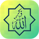 Zikr of Allah - Duas & Azkar by D Tech Systems