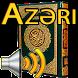 Quran Azeri Audio by App para smartphone Android