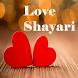 Latest Hindi Love Shayari Messages Quotes Sayings