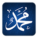 Prophets of Islam with Audio by Sayap Putih