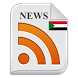 News Sudan by Alles Web.eu