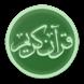 Quran With Urdu Translation by KingSofts
