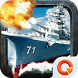 Battleship Commander by OnlyGames Entertainment