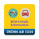 RTO Vehicle All Information by Great app creators